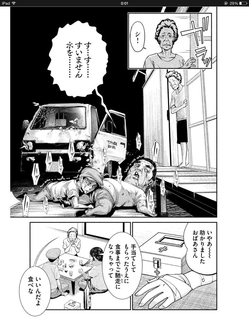 今日拾った漫画をアウトローが批評するスレ 1©2ch.netYouTube動画>11本 ->画像>700枚