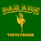 parade_dancer_gr
