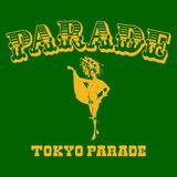 parade_dancer_gr