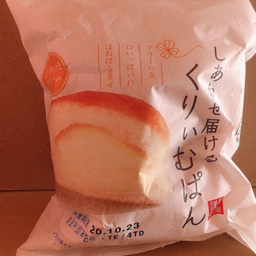 幸せ 届ける クリーム パン