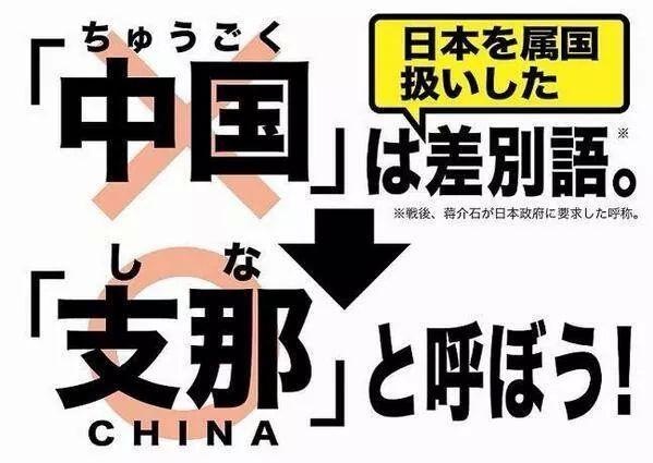 【日本】LINE、利用者7800万人の通信履歴や連絡先などを基に「信用スコア」を算出、貸金業を開始へ 中国がモデル★5 YouTube動画>1本 ->画像>44枚