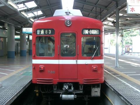 CIMG6465