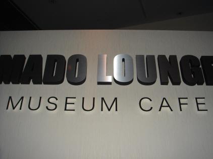 MADO LOUNGE
