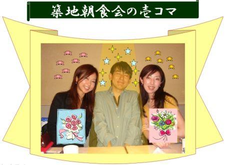 両手に花で昇天する美崎兄貴!!