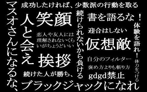 鹿田流書評家になるための100の方法