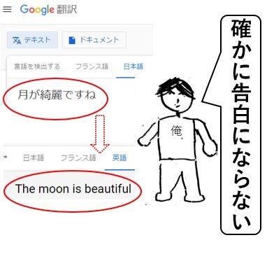 月が綺麗-4