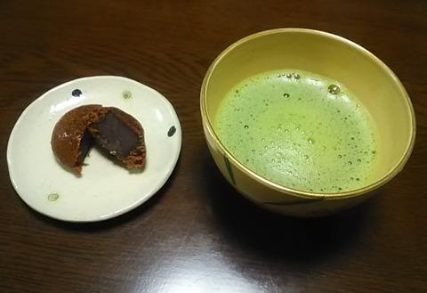黒糖まんじゅう-3