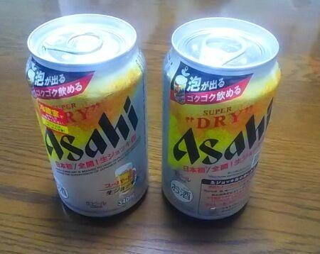 ジョッキ-01