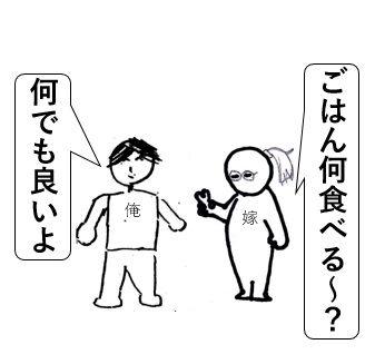 何でも-2