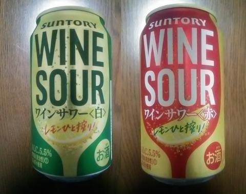ワインサワー白-01