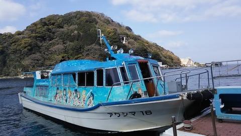 04-ship1