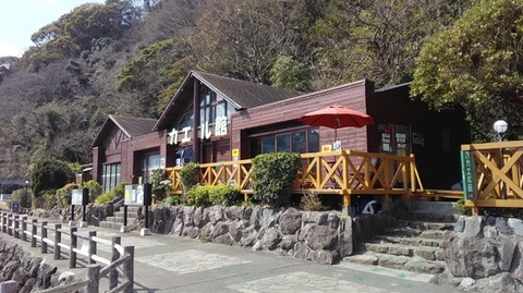 06-awashima4