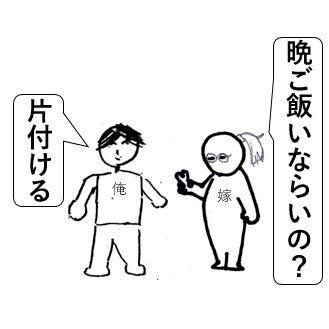 片付け-4