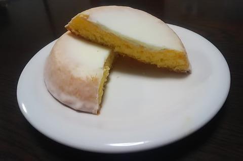 タカキ瀬戸内レモン-4