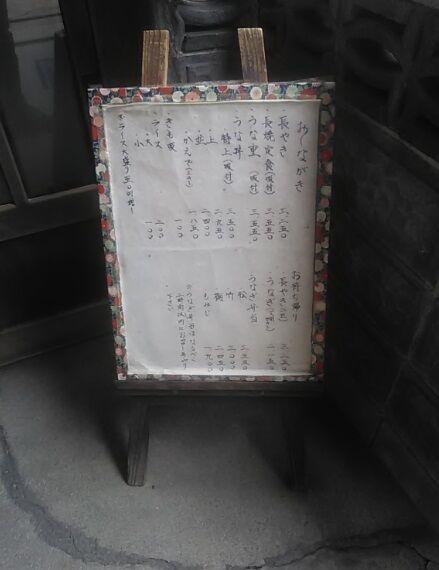 川安-02