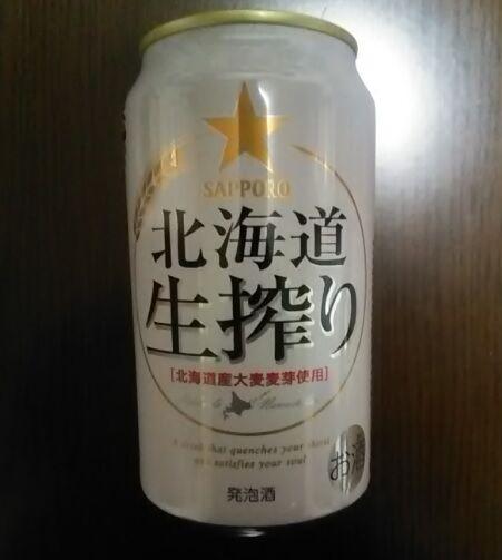 生搾り(北海道)-1