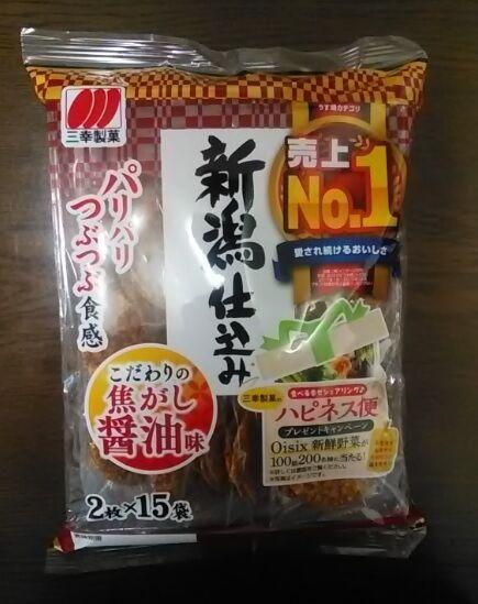 新潟仕込み-01