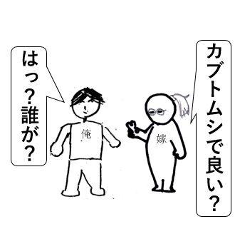 何でも-3