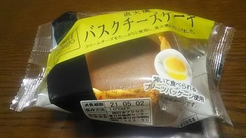 バスクチーズ2-1