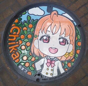 manhole3