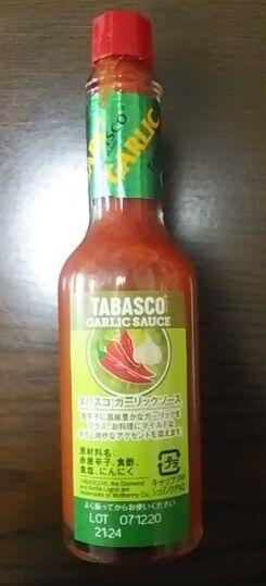 TABASCO-6