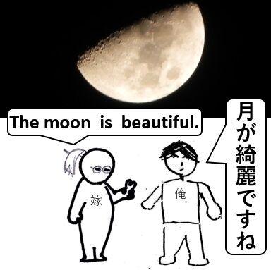 月が綺麗-3