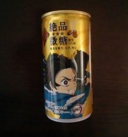 鬼滅の缶コーヒー1