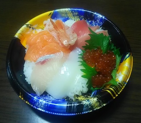 海鮮丼-02