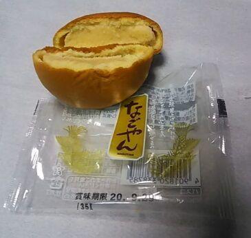 nagoyan-6
