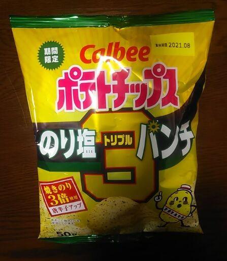 のり塩-01