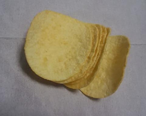 chipstar-2