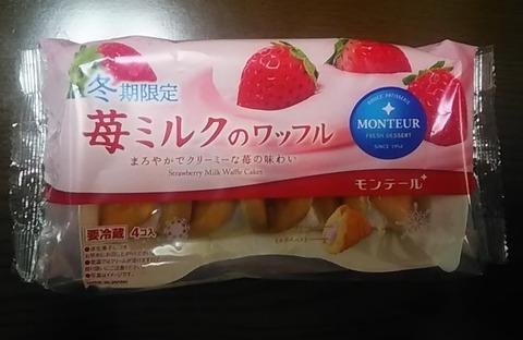 苺ミルクのワッフル-1