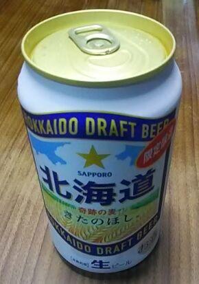 beer--1