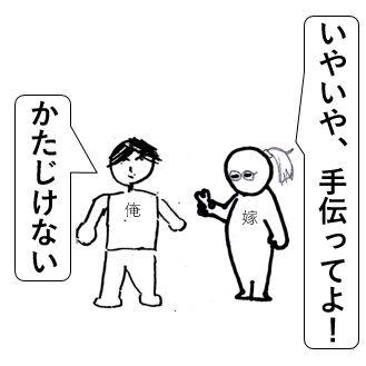 片付け-2