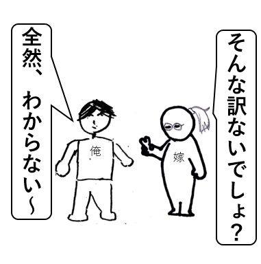プリンアラモード2