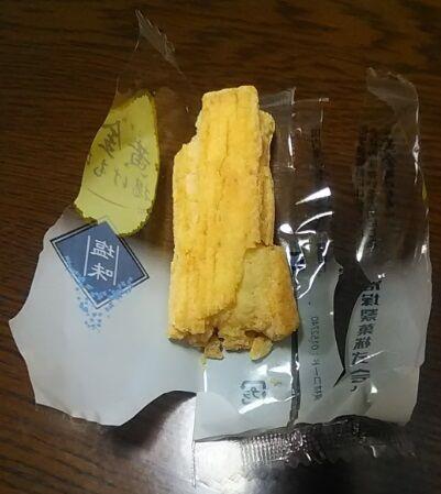 黄金揚げ餅-4