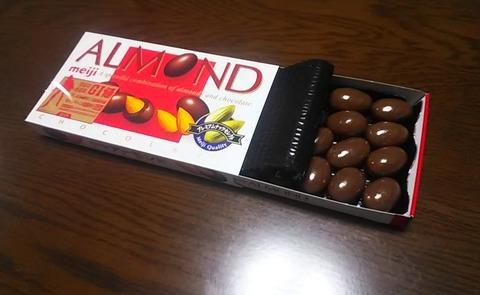 ALMOND-3