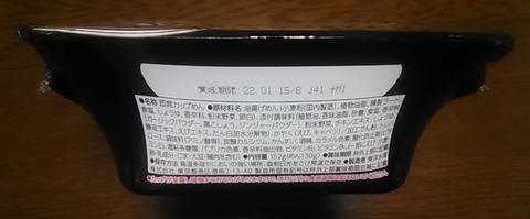 えび塩ガーリック04