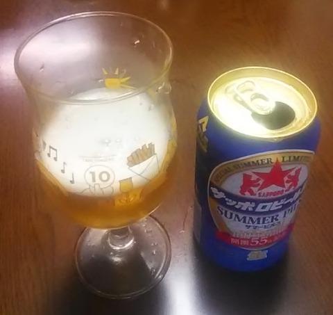 ビール園-2