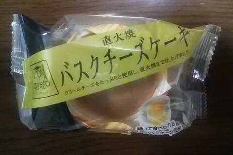 バスクチーズケーキ-01