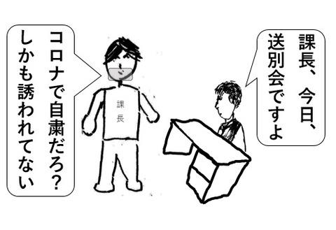 sunshi-1