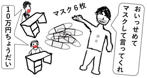 kyufu5