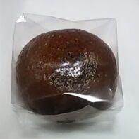 黒糖まんじゅう-4