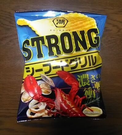 strong-1