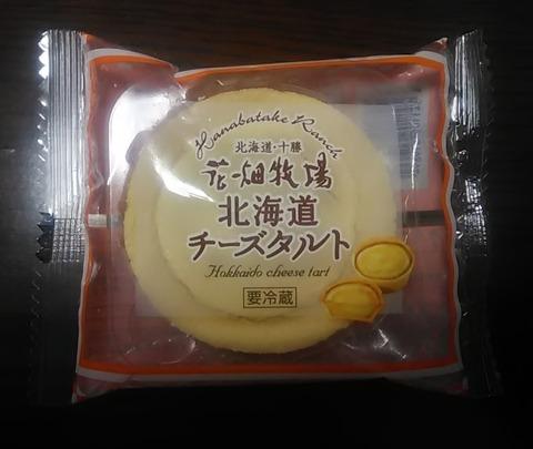 チーズタルト01