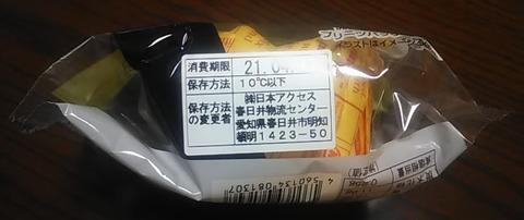 バスクチーズケーキ-03