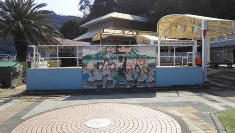 06-awashima2