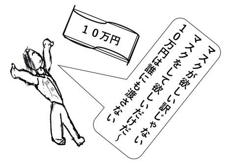 kyufu6