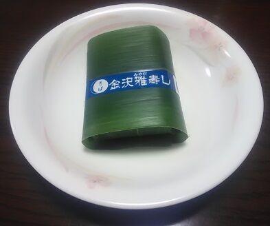 笹寿司-05