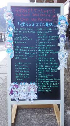 06-awashima3
